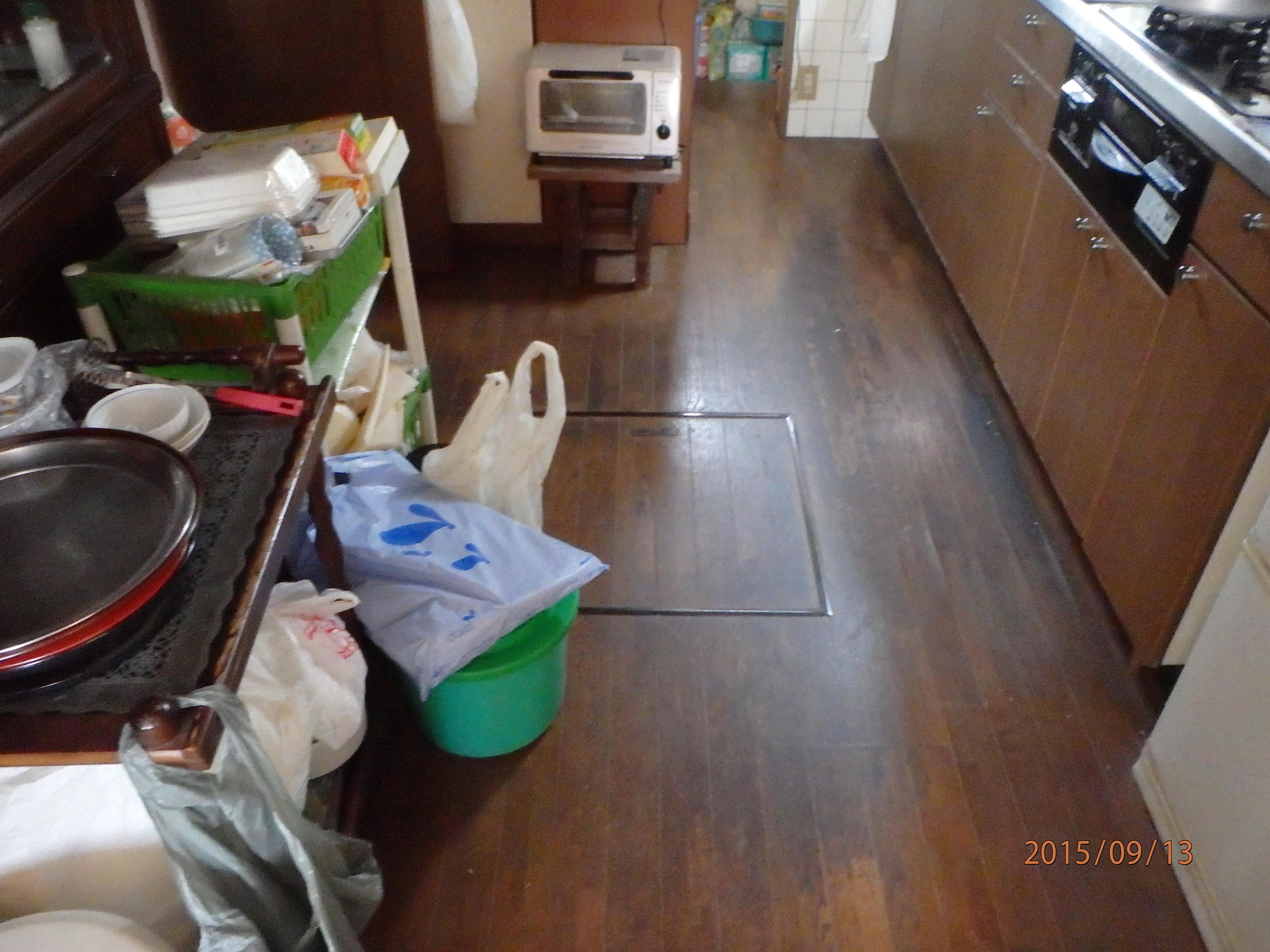 リフォーム キッチン 神戸 市